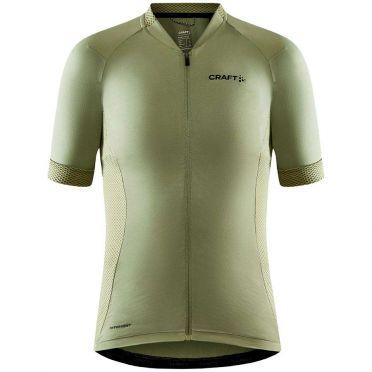 Craft Advanced Endurance fietsshirt SS groen dames