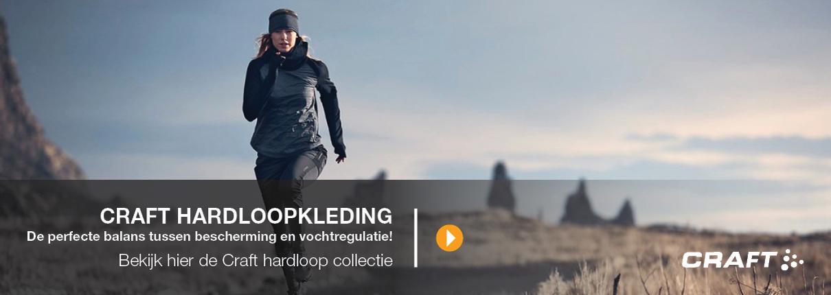 Craft hardloopkleding 2020